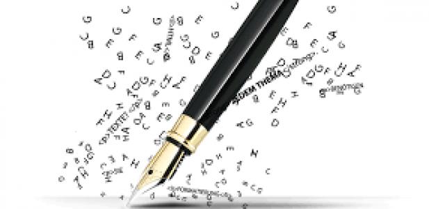 """""""J'écris donc je suis"""""""